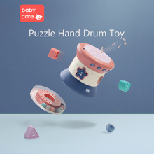 Babycare Baby Musical Hand Beat Drum Children Early Education Soothing Toy Puzzle Beat Drum Bell Ring Instruments Snack Box