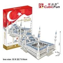 Cheap Candice guo Cubicfun 3D paper model DIY toy birthday gift puzzle Turkey Sultan ahmet Camii Blue Mosque build building MC203h 1pc