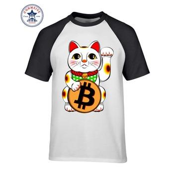 Bitcoin Lucky Maneki Neko