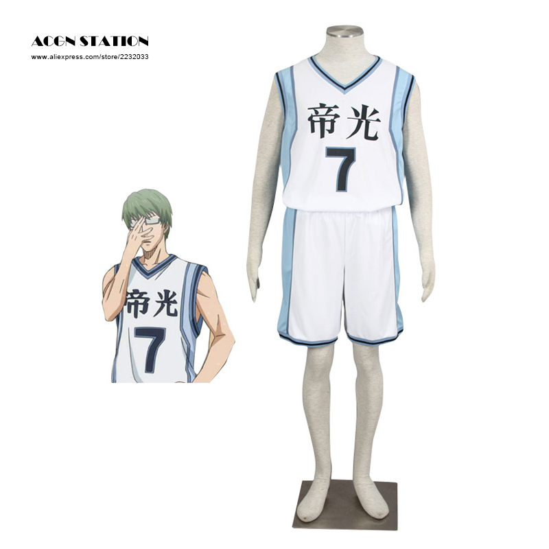 2018 Free Shipping Halloween Costume Kuroko no Basuke Teiko School #7 Midorima Shintaro Basketball Jersey Anime School Costume