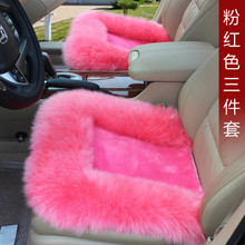 automotive wool cushion car seat covers winter warm sale for Cadillac CTS CT6 SRX DeVille Escalade SLS ATS-L/XTS MG3/5/6/7 MG-GT цена и фото