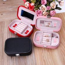 Travel Jewelry Box Портативные кожаные серьги Кольца Хранение ювелирных изделий Дорожный кейс