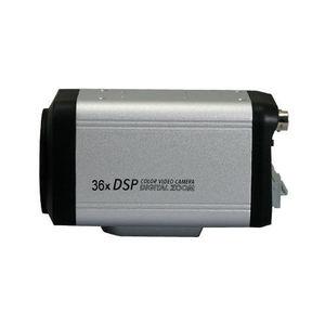 """Image 3 - NEW CCTV 1/4"""" COMS AHD 1200TVL 36X Optical Zoom DSP Color Video Box Camera Auto Focus AHD Camera For AHD DVR"""