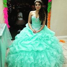 BONJEAN Ball Gown Quinceanera Dresses Sweet 16 Dresses
