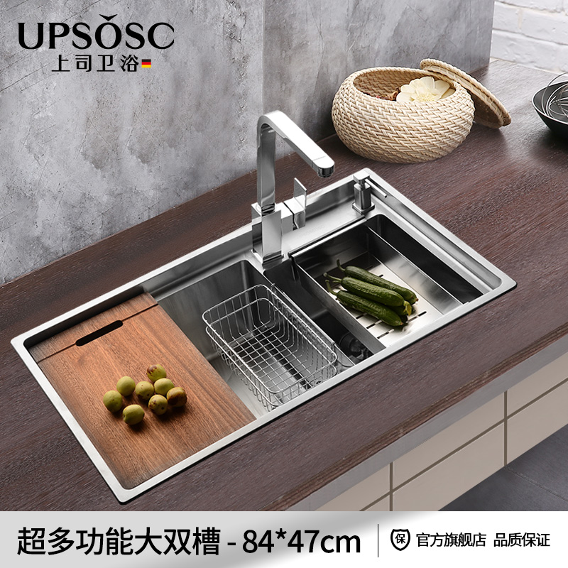 Huge Kitchen Sink : ... kitchen sink double trough kitchen sink large kitchen sink double