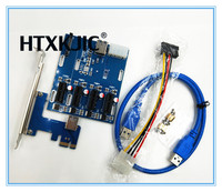 PCIe 1 to 4 PCI Express 1X Slots Riser Card Mini ITX to External 4 PCI e Slot Adapter PCIe Port Multiplier Card 10pcs