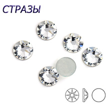 5A Top quality hotfix rhinestones 16 faces cut 8 big  small sun flower facets ss16 ss30 ss20 crystal Strass Newest Design