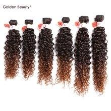 14 18 אינץ Ombre בורדו בלונד סינטטי מארג מתולתל שיער חבילות לתפור בשיער הארכת עבור שחור נשים 6 יח\אריזה זהב יופי