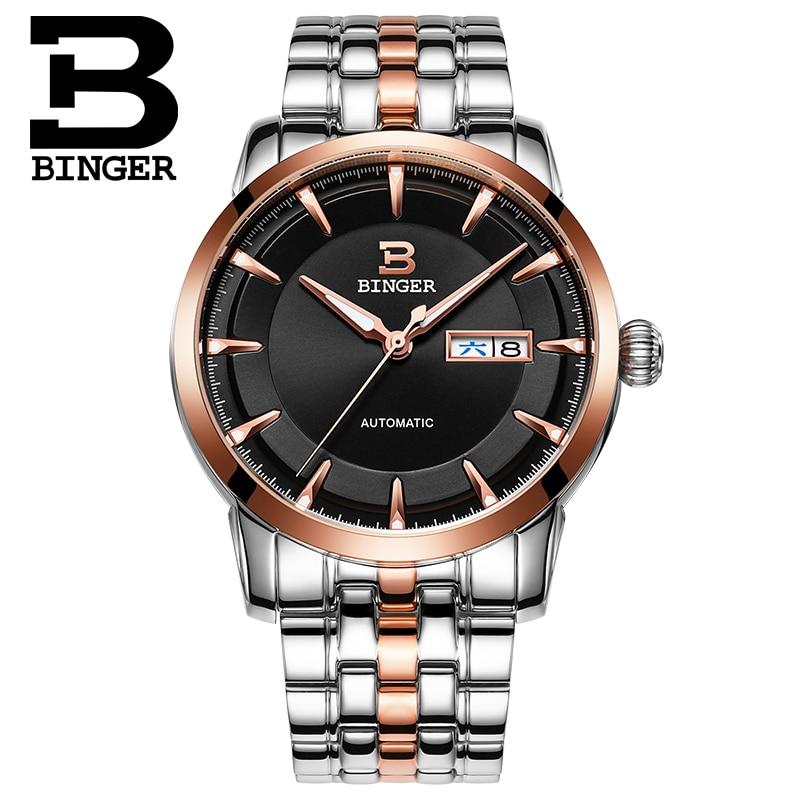 Šveicarija laikrodžiai vyrų prabangos prekinis ženklas BINGER - Vyriški laikrodžiai - Nuotrauka 3