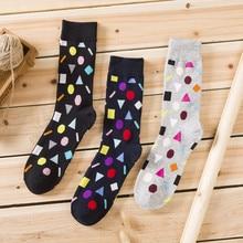 High Quality Casual Men Business Socks For Cotton Brand Crew Autumn Winter Black Geometric Big Size Meias Homens
