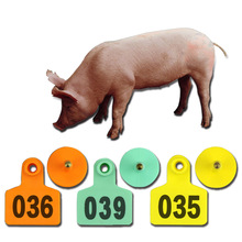 Ear Tags No.001-500 Plastic Pig Ear Tags Piglet Swine With the Word Marker Tools Hog Sow Identification Farm Animal Supplies