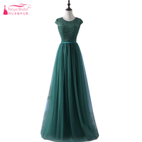 Dark Green Tulle Elegant Evening Dresses Cheap Long Prom Dresses African Maid Of honor Gowns ZE002