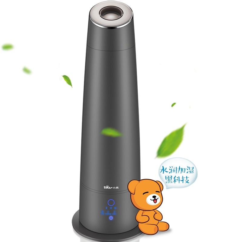 220V Bear Intelligent Air Humidifiers Aroma Essential Oil Diffuser Ultrasonic Mist Humidifier Air Purifier EU/AU/UK Plug