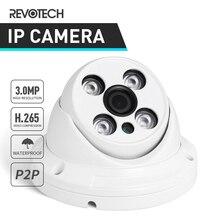 H.265 방수 3mp 배열 led ir 돔 ip 카메라 1296 p/1080 p 야외 보안 cctv 캠 비디오 감시 hd 시스템