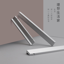 цены Cabinet Door Cabinet Drawer Handle American Modern Simple Aluminum Aloy Long Nordic Silver Wardrobe Door Handle