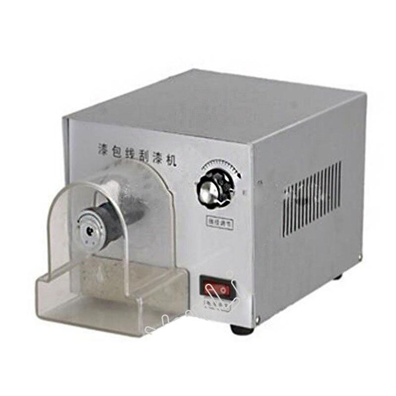 Dénudeur de fil de cuivre émaillé décapant de fil de cuivre émaillé Machine à dénuder XC-550