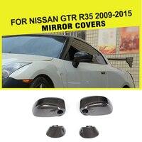 Carro-estilo de fibra de carbono retrovisor espelho lateral guarnição tampas para nissan gtr r35 2009-2015