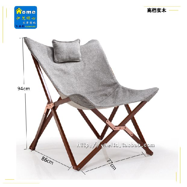 Charmant Portable Folding Chair Recliner Party Software Installed Outdoor Decorative  Wood Beach Chairs Leisure Balcony Interior Design