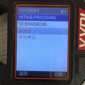 Image 5 - QCONTROL 3 Buttons Smart Key Suit for MAZDA CX 3 CX 5 Axela Atenza Model SKE13E 01 or SKE13E 02 Car Remote Control