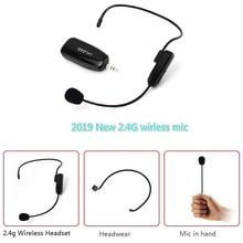 2.4G Wireless Microphone Headset  2 in 1 Handheld Portable for Speach Conference MIC Megaphone Loudspeaker 3.5mm Plug Receiver цена и фото