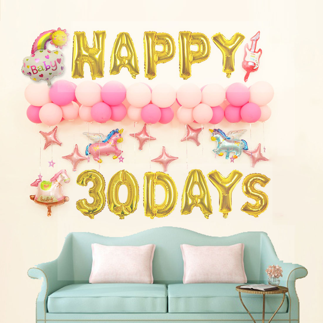 Party Decoration 16 Inch Foil Letter Balloons Gold Silver HAPPY ...