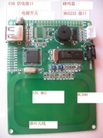 RFID Radio Frequency Card Reader Supports RC500 And Supports 14443A Protocol