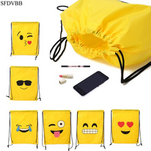 Emoji Drawstring Bags 12 Pack Cute Assorted Emoticon Party Favors