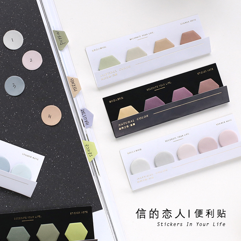 Creative Gradient Color Memo Pads N Times Sticky Notes Index Paper Driver Stickers Self-Adhesive Sticky Paper Bookmark
