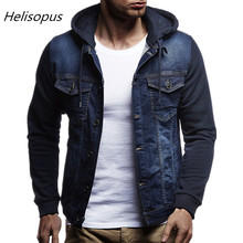 Una Reta Hooded Stitching printing Hip Hop 100%Cotton Casual Jacket Coat Man