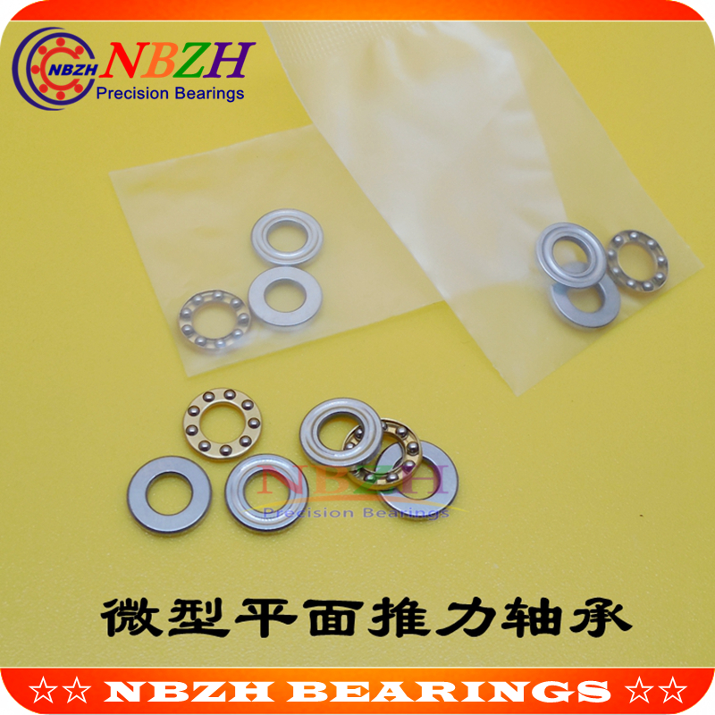 5x12x4 mm Rubber Ball Bearing Bearings YELLOW 5*12*4 MR125RS 4 Pcs MR125-2RS