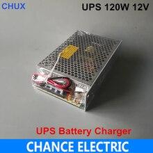 Импульсный источник питания, 12 В, 10 А, UPS Вт для зарядки аккумулятора, импульсный источник питания 120 А, 12 В