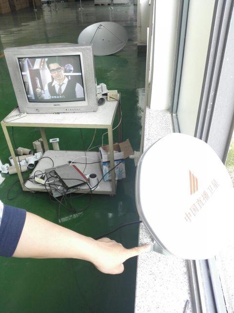 """26 ס""""מ צלחת לווין להקת Ku Lnb מקלט אנטנת טלוויזיה"""