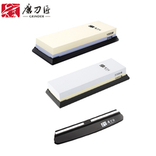 Knife whetstone 2pcs Kitchen