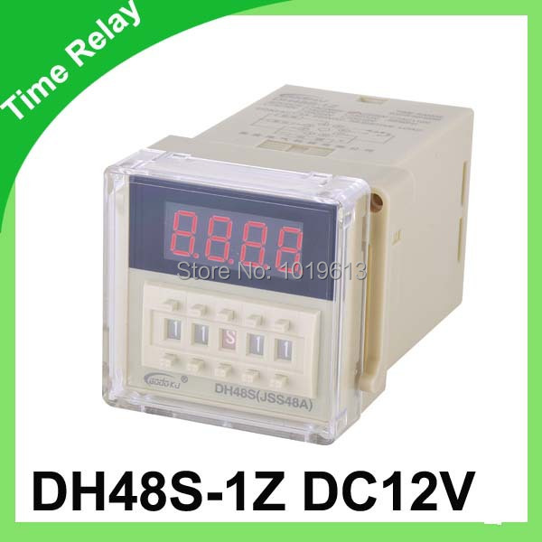 dh48s-1z digital timer relay 12v dc time relay 0.01s~99.99s 8pins with socket time relay h5cn xbn z