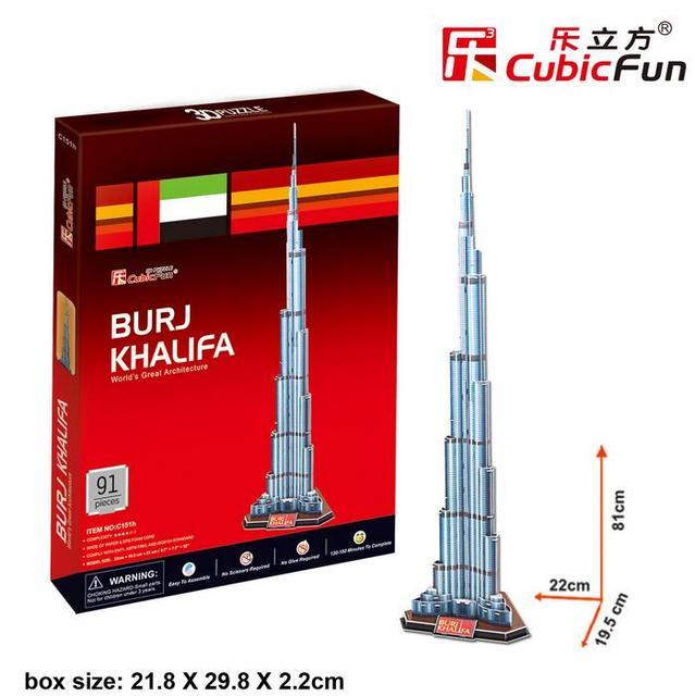 Medium Size Cubicfun 3D Paper Puzzle C151h Burj Khalifa Model Dubai Construction Souvenir 91pcs 22*19.5*81CM Decorations