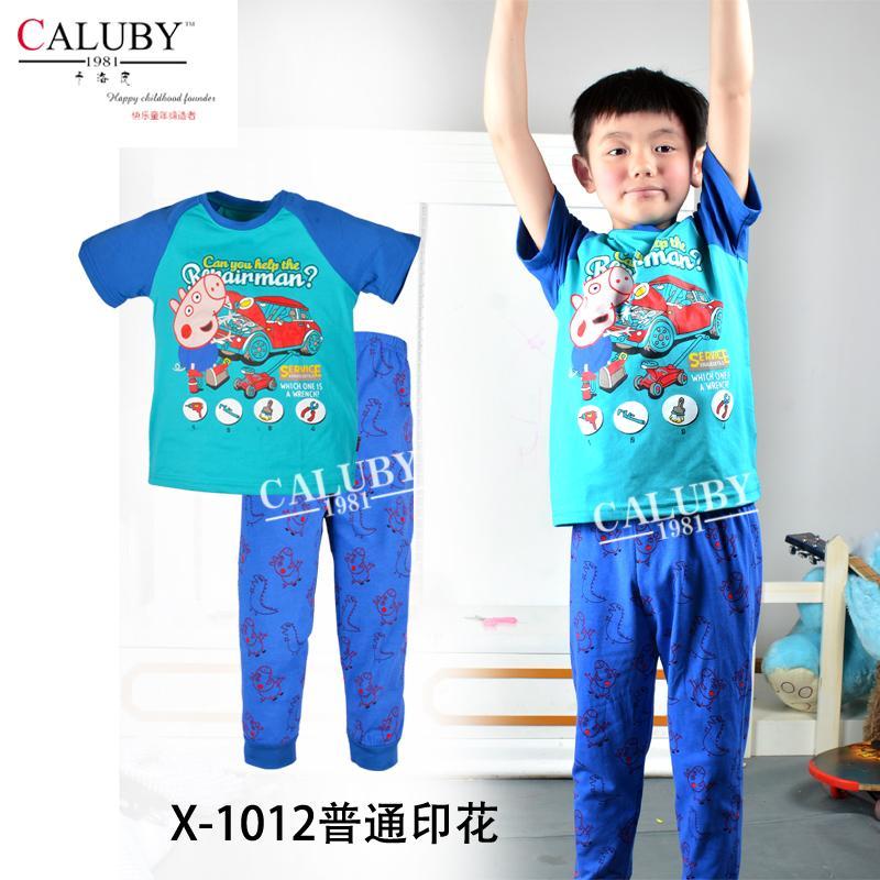 Popular Cool Boys Pajamas-Buy Cheap Cool Boys Pajamas lots from ...