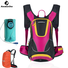12L Waterproof Cycling Motorcycle Backpack +2L Water Bag Bladder Outdoor Sports Climbing Sport Rucksacks