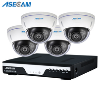 New Super 4MP Security System kit HD 4CH Home CCTV indoor White Metal Dome Surveillance Camera 2688*1520P High resolution