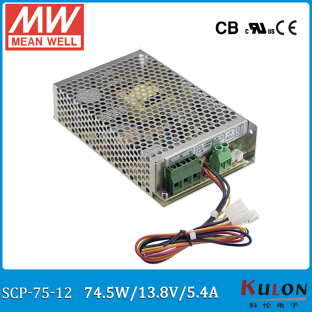 Original MEAN WELL SCP-75-12 13.8V 5.4A 74.5W temperature compensation security power supply for battery backup system SCP-75