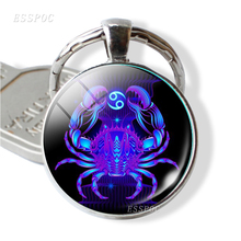 Car Keychain Leo Virgo 12 Constellation Keychains Glass Cabochon Pendant Key Rings Silver Plated Bag