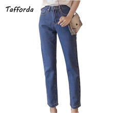 2017 Summer Brand thick Women's Clothing Blue Fashion Jeans Pants Sex Mid Waist Jeans Female casual loose Jeans for women girl