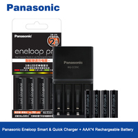 Panasonic Smart Quick Charger AAA 4 High Capacity Rechargeable Battery Made In Japan Free Shipping