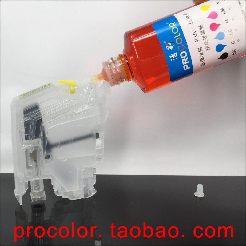 Full LC3213 XL LC3211 refill ink cartridge for BROTHER MFC-J890DW MFC-J895DW DCP-J772DW DCP-J774DW MFC J890DW J895DW with chip printer ink cartridge for brother printer lc71 lc75 lc73 mfc j430w mfc j825dw mfc j835dw dcp j525n dcp j540n dcp j740n ink