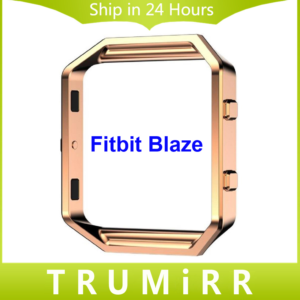 Stainless Steel Watch Frame Polished Metal Housing Replacement Holder for Fitbit Blaze Smart Watch Black Rose Gold Silver carlywet 23mm black 316l stainless steel replacement watch strap belt bracelet with case metal frame for fitbit blaze 23 watch