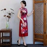 Shanghai Story New Arrival 2018 Vietnam Aodai Dress Long Cheongsam Dress For Women Traditional Clothing ao dai Dresses
