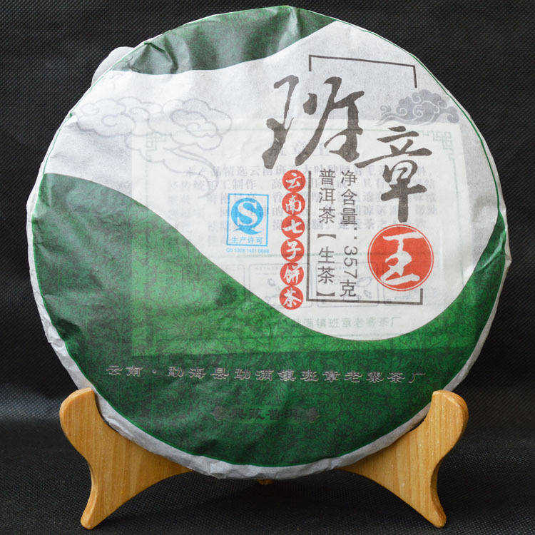 Promotion 2008 year old Top grade Chinese original puer 357g font b health b font font