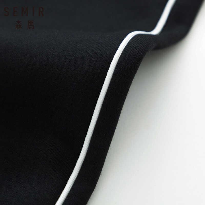 SEMIR мужские боковые штаны в полоску с боковым карманом мужские джоггеры с завязками на талии и резинкой на талии
