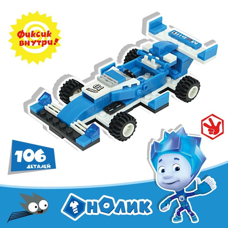 Funlock Fixies Bricks Cars Series Assemble Plastic font b Toys b font for Children Creative Educational