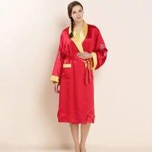 LIN YUN Real Silk Couple Robes Women & Men Sleepwear Comfortable Summer Nightgowns Couple Pajamas Dragon Phoenix Patterns Robe