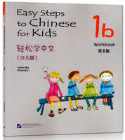 Easy Step to Chinese for Kids ( 1b ) Workbook in English and Chinese for Language Beginner Learner to Study Chinese Age 6-10